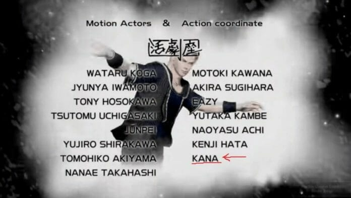 Confirmed! Kana (Asuka) appears in the credits for the video game Virtua Fighter 5: Final Showdown.