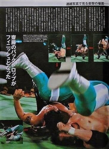 Misawa took a Saito Drop (a belly-to-back suplex) before he died.