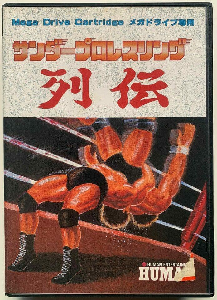 Thunder Pro Wrestling Retsuden for the Sega Genesis / Megadrive (1992).