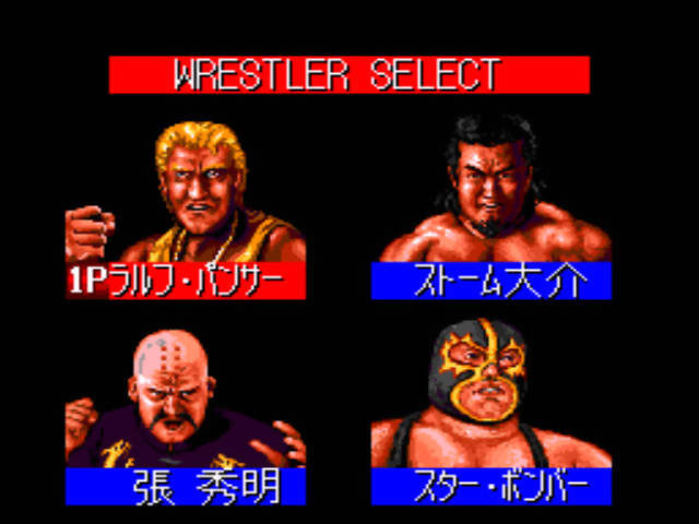 Thunder Pro Wrestling Retsude character select screen.